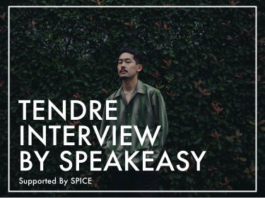 #87 Interview With TENDRE(Supported By SPICE)