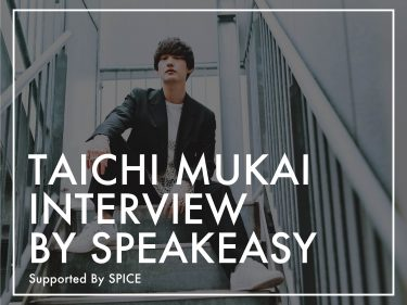 #85 Interview With 向井太一